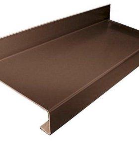 Отлив металл коричневый