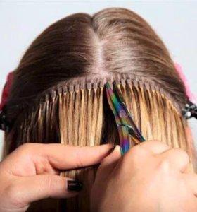 Снятие нарощенных волос 💁🏽