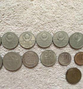 Монеты СССР, бумажные