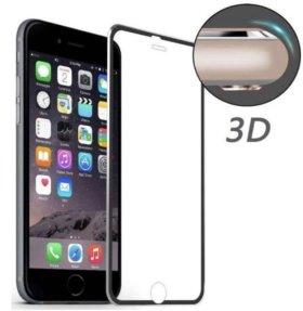Защитное 3D стекло на IPhone 5,6,6+,7,7+,8,8+,Х,XS