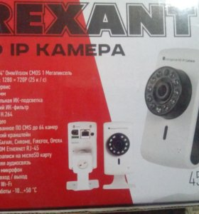 HD IP камера WI-Fi