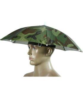 Зонт, складной. Головной убор