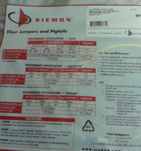 Пигтейл Siemon FP1B-LCUL-01H10Gb