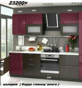 Кухня Валерия сура