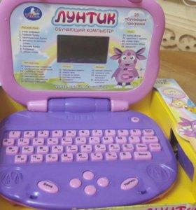 Новый детский компьютер