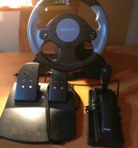 Руль,педали,коробка передач