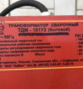 Трансформатор сварочный ТДМ - 161 У2 (бытовой).
