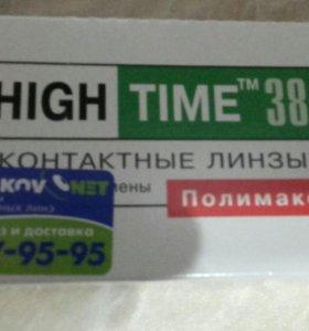 Линзы новые High Time, -3,25, квартальные