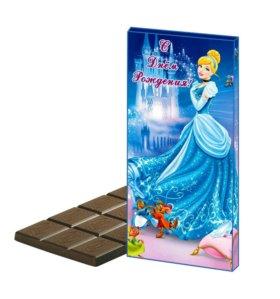 """""""С Днём Рождения, принцесса""""-подарочный шоколад"""