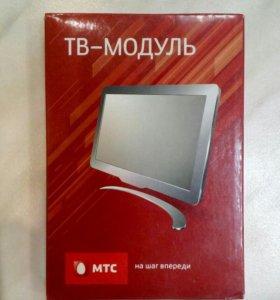 ТВ-модули МТС
