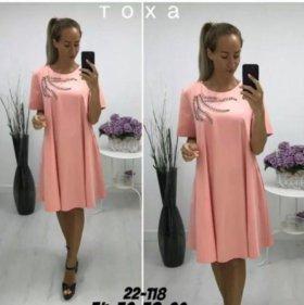 Платье 52-56 размера