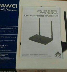 Роутер HUAWEI WS330Мбит/с