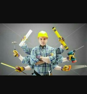 Строительство домов и любые другие строй работы!