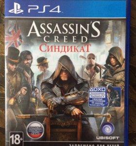 Игры для PS4 Продажа/Обмен