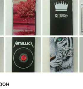 Чехлы для айфонов