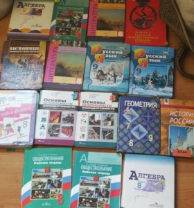 Продам учебники за 8-9 класс, торг