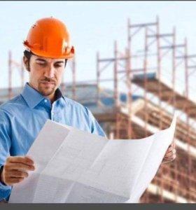 Разнорабочий - строитель