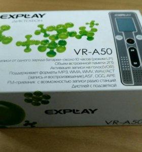 Диктофон Explay VR-A50