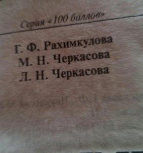 Учебники за все 300рублей