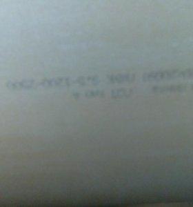 Гипсакартон кнауф 9,5 мм