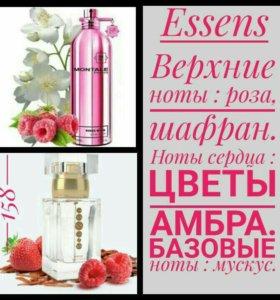 Элитный парфюм от компании ESSENS.