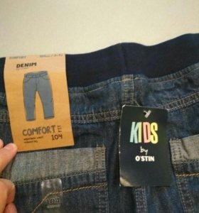 Новые джинсы ostin