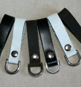 Брелок на ремень для ключей из кожи