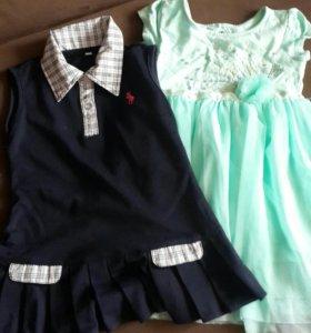 Вещи для садика..Для девочки на 1-2 года