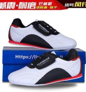 Степы, обувь для единоборств