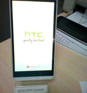 H826 HTC