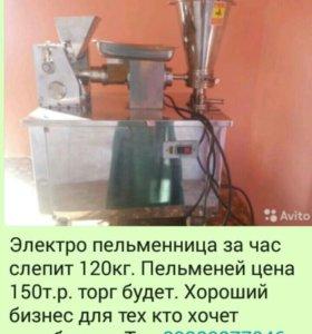 Электропельменница