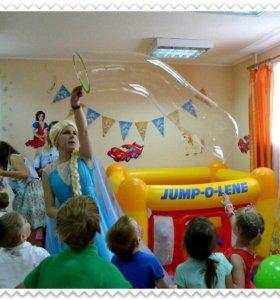 Аренда центра для супер детского дня рождения