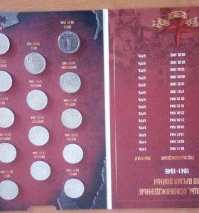 Альбом с монетами