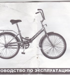 Складной велосипед для подростка ORION 2200