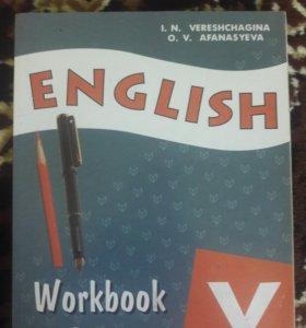 Учебники по английскому,5 клсс.