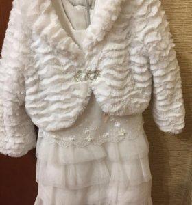 Платье 👗 98см и меховой пиджачок