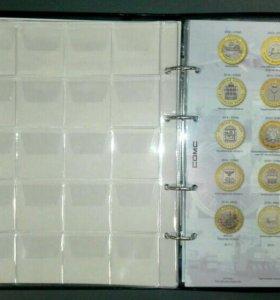 Альбом для Памятных,Юбилейных монет с1997-по 2018г