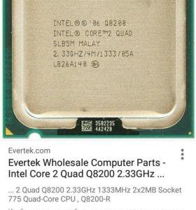 Процессор Q8200