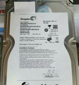 Жёсткий диск для компьютера 750гб