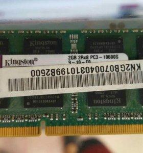 Оперативка для ноутбука ddr3 2gb