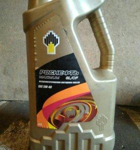 Моторное масло Роснефть 5w-40 maximum