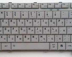 Клавиатура (Toshiba) Darfon NSK-TABOR P/N: 9J.N9082.BOR
