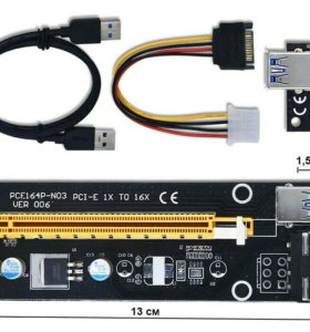 Райзеры Riser USB 3.0 PCI-E X1-X16 V006