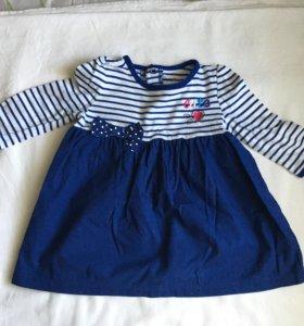 Платье для новорождённых