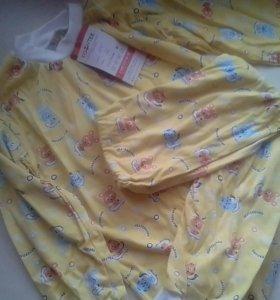 Пижама детская новая м/д.