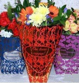 Живые цветы. Оформление торжественных букетов