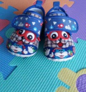 Кеды-ботиночки