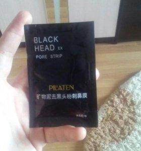 Маска от черных точек.