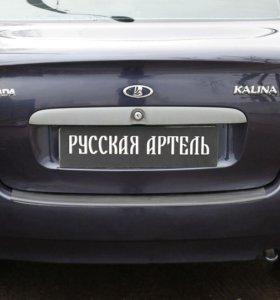 Накладка на задний бампер Lada Kalina седан 04-13