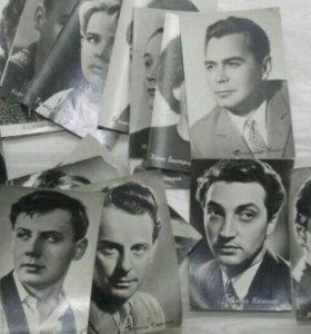 Фото карточки СССР